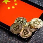 China to Make Yuan Versatile than Launching a New Cryptocurrency