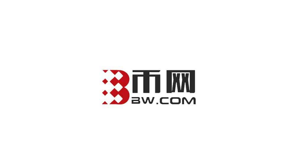 bw.com exchange