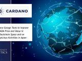 Cardano Ada blockchain space